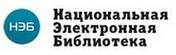 nac_bibl