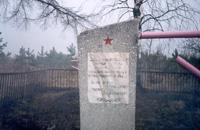 Галаховка могила мирных жителей