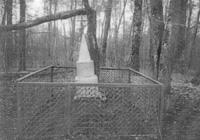 Братская могила мирных жителей д. Матреновка (семьи Матюхиных)