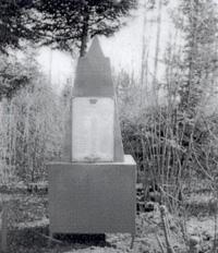Братская могила мирных жителей п. Старь застреленных фашистами в мае 1943 г.