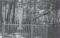 Памятник старшему лейтенанту Кузнецову Михаилу Григорьевичу, погибшему в 1943 г.