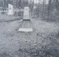 Братская могила воинам СА (Душанов) погибших в сентябре 1943 г.