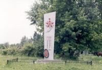 Памятник воинам-односельчанам, погибшим на  фронтах Великой Отечественной войны в 1941-1945 гг.