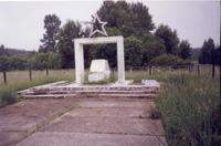 Памятник воинам Советской Армии и партизанам д. Старое Лавшино