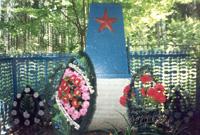 Памятник на месте захоронения воинов, погибших во время Великой Отечественной войны