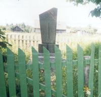 Братская могила партизан  п. Белоглавая