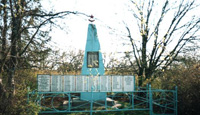 В бывшем парке д. Фошня захоронены сразу 106 мирных жителей