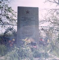 Памятник погибшим героям-летчикам