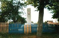 Памятник жертвам фашизма 1941-1945 гг. в д. Ходиловичи
