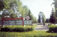 г. Жуковка обелиск работникам велозавода, погибшим в годы Великой Отечественной войны 1941-1945 гг