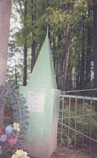 Памятник партизану И.Н. Мамошину