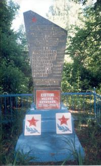 Здесь захоронены воины Советской Армии 2-го Гвардейского Кавалерийского Корпуса 50-ой Армии Брянского фронта