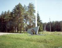 г. Жуковка. Обелиск 6-й Гвардейской дивизии