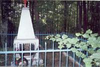 Братская могила в д. Новая Буда Захоронено 13 человек