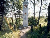Братская могила п. Гостиловка