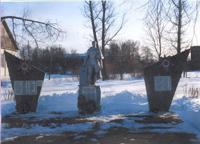 Памятник отважным партизанам, воинам Советской Армии и гражданам Олсуфьева