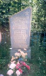 Здесь захоронены партизаны и мирные жители, погибшие в бою с немецко-фашистскими захватчиками 5 июля 1942 года