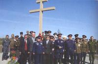Союз казаков России на местах кровопролитных боев в сентябре 1943 г. под г. Жуковка установил памятный поклонный крест, памятник героизму и мужеству