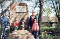 Братская могила в д. Вышковичи