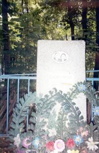 Памятник семье погибших партизан