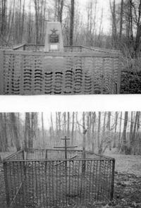 д. Матреновка Братские могилы мирных жителей