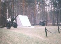 На месте боев 999-го стрелкового полка 258-й дивизии в деревне Летошники, в 30 км. от шоссе Брянск-Рославль находится мемориал, посвященный воинам 50-й Армии