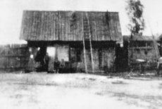 Проходная обозного завода в 1943г.