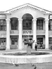 Жуковский дом отдыха