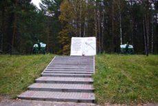 Мемориал в честь 50-й армии